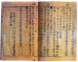 Old Buddhist Book