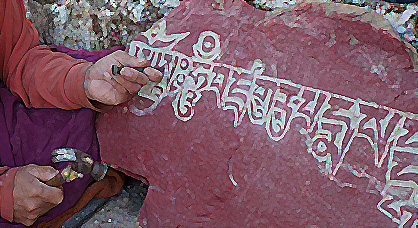 Buddhist Monk Carving